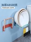 浴室收納架櫃臉盆架壁掛衛生間置物架浴室廁所盆子收納架免打孔洗臉盆架子盆架