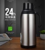 歐豫保溫壺家用熱水瓶不銹鋼保溫瓶暖水壺開水瓶大容量暖壺暖瓶 盯目家