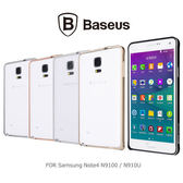 ☆愛思摩比☆BASEUS 倍思 Samsung Note4 N9100/N910U 弧系列金屬邊框 保護邊框 鋁合金材質