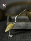 一紀 日式錫制仙鶴線香插茶寵 家用茶道茶玩創意精品小擺件茶配件 【全館免運】