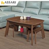 ASSARI-胡爾達全實木拉合含椅茶几(寬140x深70x高50cm)