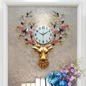 掛鐘 戀妝鹿頭鐘表掛鐘客廳現代創意時鐘家用靜音掛表北歐式大氣裝飾鐘【快速出貨】