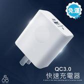 快充 充電器 VOOC 華為 閃充 PD蘋果 三星快充 QC3.0 OPPO 旅充頭 插頭 USB JDB十合一 多功能