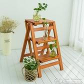 梯子家用折疊多功能加厚室內兩用登高梯實木三步人字梯凳爬梯 YYJ居樂坊