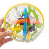 球形重力迷宮球魔幻益智球小學生成人走鋼珠彈珠幻智球玩具igo    韓小姐