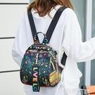 尼龍後背包 後背背包女小包牛津布女士背包後背2021多用新款可側背尼龍包小巧 智慧e家 新品