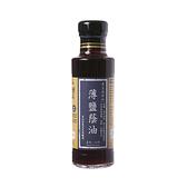 在地純釀造-黑豆無添加薄鹽蔭油160ml (黑龍醬油監製)