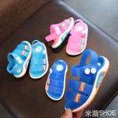 女童涼鞋 新款正韓兒童涼鞋男童漏趾防滑平底沙灘鞋 米蘭shoe