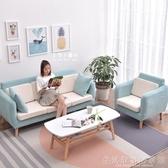 日式布藝沙發雙人位實木沙發客廳組合北歐座椅可拆洗小戶型沙發YDL