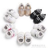 0-1歲寶寶學步鞋子防滑軟底透氣男女6-12個月嬰兒鞋百搭運動春秋