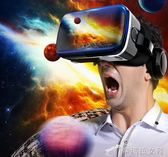 vr眼鏡手機專用頭戴3d一体机 YXS辛瑞拉
