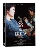 【停看聽音響唱片】【DVD】永遠38歲的ERICA