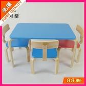 學習桌 兒童桌椅套裝實木餐桌椅寶寶吃飯幼兒園桌椅子組合學習桌椅玩具桌 鉅惠85折
