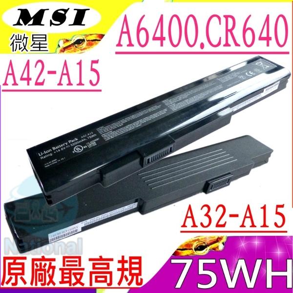 微星 電池(原廠最高規)-MSI CR640,A6400,E6221,E6227,E7219,A32-A15,A41-A15,A42-A15,A42-H36