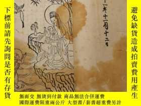 二手書博民逛書店罕見清白紙,寫刻本《高王觀音經》一冊全Y19622