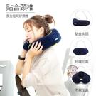 u型枕頭護頸枕頸椎U形脖枕記憶棉旅行便攜頭枕護脖子頸枕·樂享生活館