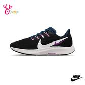 NIKE WMNS AIR ZOOM PEGASUS 36 成人女款 運動鞋慢跑鞋 P7195#白黑◆OSOME奧森鞋業