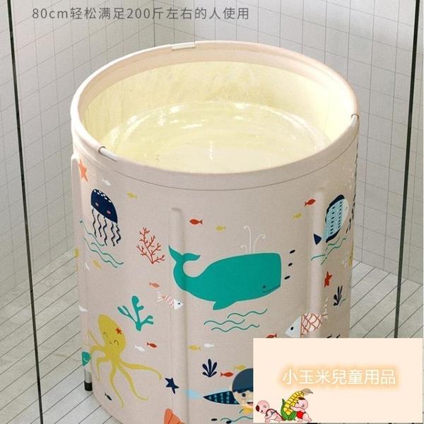 兒童室內洗澡桶保溫新生兒浴缸嬰兒游泳桶家用可折疊寶寶游泳池