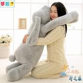 玩偶公仔可愛長型兔子毛絨玩具抱著睡覺長條抱枕公仔女孩懶人娃娃正韓搞怪 【野之旅】