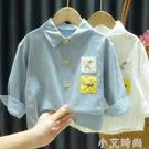 新款男童長袖韓版百搭襯衫2020秋季兒童卡通洋氣襯衣小童時尚潮衣 小艾新品