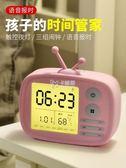 鬧鐘 智慧電子小鬧鐘學生兒童充電夜光靜音床頭夜燈簡約可愛多功能創意 卡菲婭