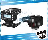 黑熊館 Voeloon 810-RT 觸發器 for Nikon TTL 閃光燈 引閃器 離閃 套組 (2入)