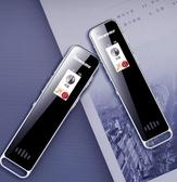 RV51錄音筆專業高清降噪小隨身學生上課用商務會議聲控機 教主雜物間