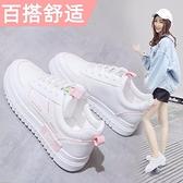 小白鞋女2021秋冬季新款加絨韓版百搭休閒學生鞋厚底鬆糕鞋板鞋女