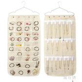 衣柜透明首飾美甲飾品收納掛袋布藝墻掛式 BF3799【旅行者】