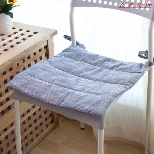 棉麻簡約坐墊餐桌椅墊透氣薄款 衣普菈