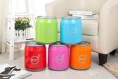 桌面垃圾桶家用有蓋衛生間客廳廚房臥室可樂可愛個性創意小分類桶 享購