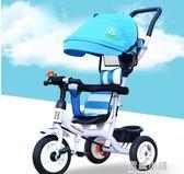 酷兮兮兒童三輪車腳踏車1-3-5歲鈦空輪嬰兒手推車寶寶童車自行車QM 藍嵐