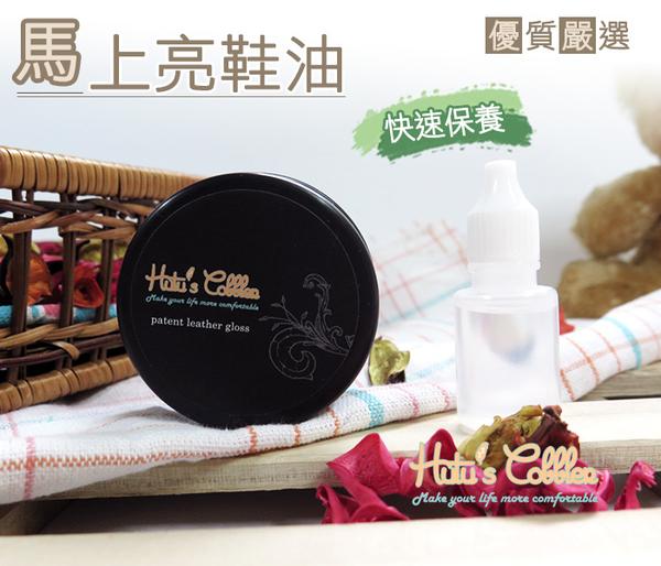 糊塗鞋匠 優質鞋材 L05 台灣製造 海棉鞋擦馬上亮 一分鐘皮鞋馬上亮 可加購12ml油精