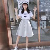 中長款洋裝女夏新款韓版小清新兩件套學生少女套裝初戀裙子 完美情人精品館