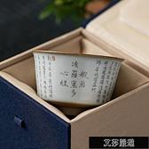 汝窯茶杯主人杯單杯開片心經品茗杯功夫個人杯陶瓷茶盞復古喝茶【全館免運】
