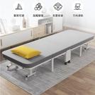 駱駝折疊床單人辦公室四折海綿午休神器簡易醫院陪護床午睡小床 設計師