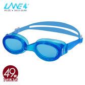 LANE4羚活女性專用抗UV舒適泳鏡 A333