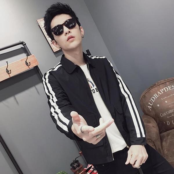 [超豐國際]快手紅人社會精神小伙薄款外套17春夏新款韓版修身