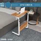 雙12購物節   電腦桌懶人桌臺式家用可移動升降床上書桌簡易筆記本折疊桌床邊桌   mandyc衣間