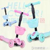 滑板車兒童2-5-7歲溜溜滑行車初學者搖擺男女寶寶小孩四輪3劃玩具 印象家品