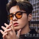 墨鏡韓版男士復古茶黃色網紅款街拍防紫外線太陽鏡女潮 小時光生活館