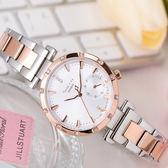 【人文行旅】Sheen | SHE-4051SPG-7AUDF 閃耀淘金簡約腕錶