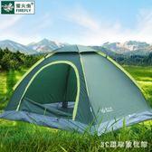 帳篷郊游加厚防雨家庭野營野外露營螢火蟲戶外帳篷2-3-4人手搭單雙人LB15871【3C環球數位館】