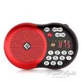 F4收音機老人插卡音箱便攜式音樂播放器迷你隨身聽 果果輕時尚