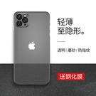 蘋果x手機殼iPhonex超薄套Xs Max磨砂xr防摔iPhone11Pro女軟8plus矽膠7p 店慶降價