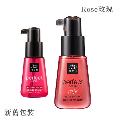 韓國 Mise En Scene護髮油 美強生 玫瑰精華護髮油 70ml 【美日多多】