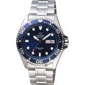 ORIENT 東方錶 Sport 200米潛水機械錶-藍/41.5mm FAA02005D
