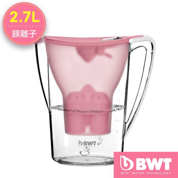 【BWT德國倍世】Mg2+鎂離子健康濾水壺2.7L–限定粉 (內含濾芯*1)