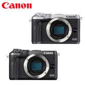 ◎相機專家◎ Canon EOS M6 單機身 復古銀 石墨黑 登錄送好禮 彩虹公司貨