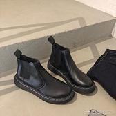 短靴 黑色切爾西短靴女復古英倫風韓版休閒百搭2020新款粗跟chic馬丁靴 俏俏家居